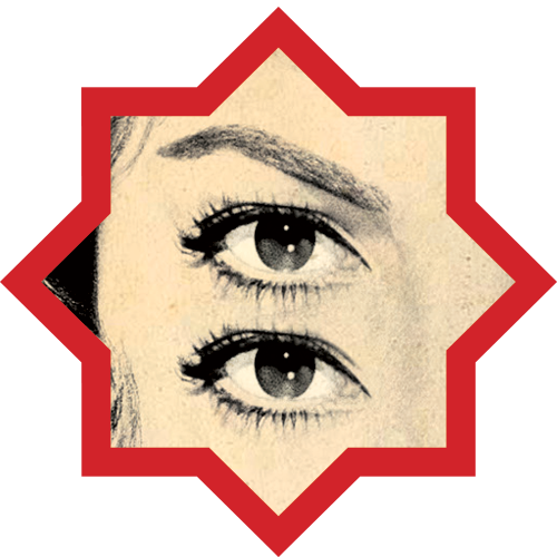 Los ojos de Sara Montiel. Sara Montiel's eyes