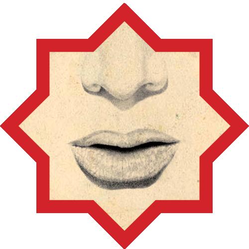 La boca de Sara Montiel. Sara Montiel's mouth